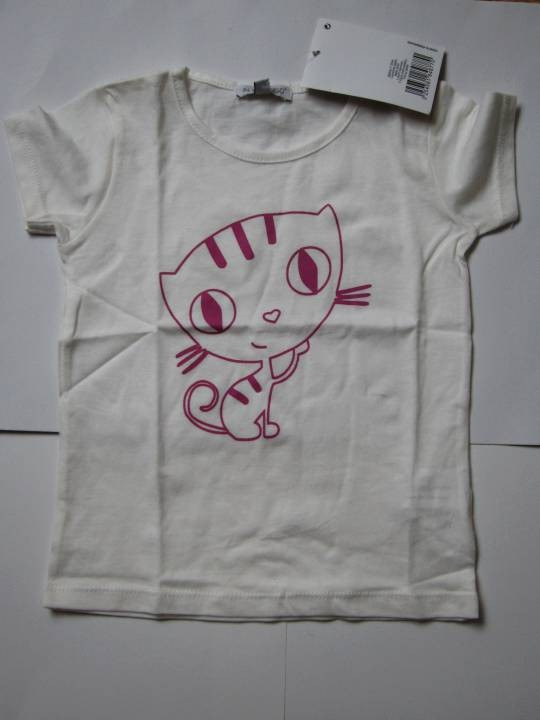 Tee-shirt blanc à motif 'In...